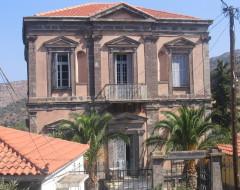 Gogos Mansion - Vatousa