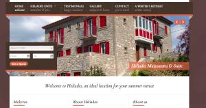 heliades_site
