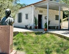 museum_theofilos