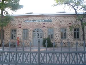 Oil museum - Entrance